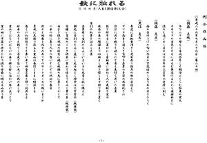 作品帳第20号